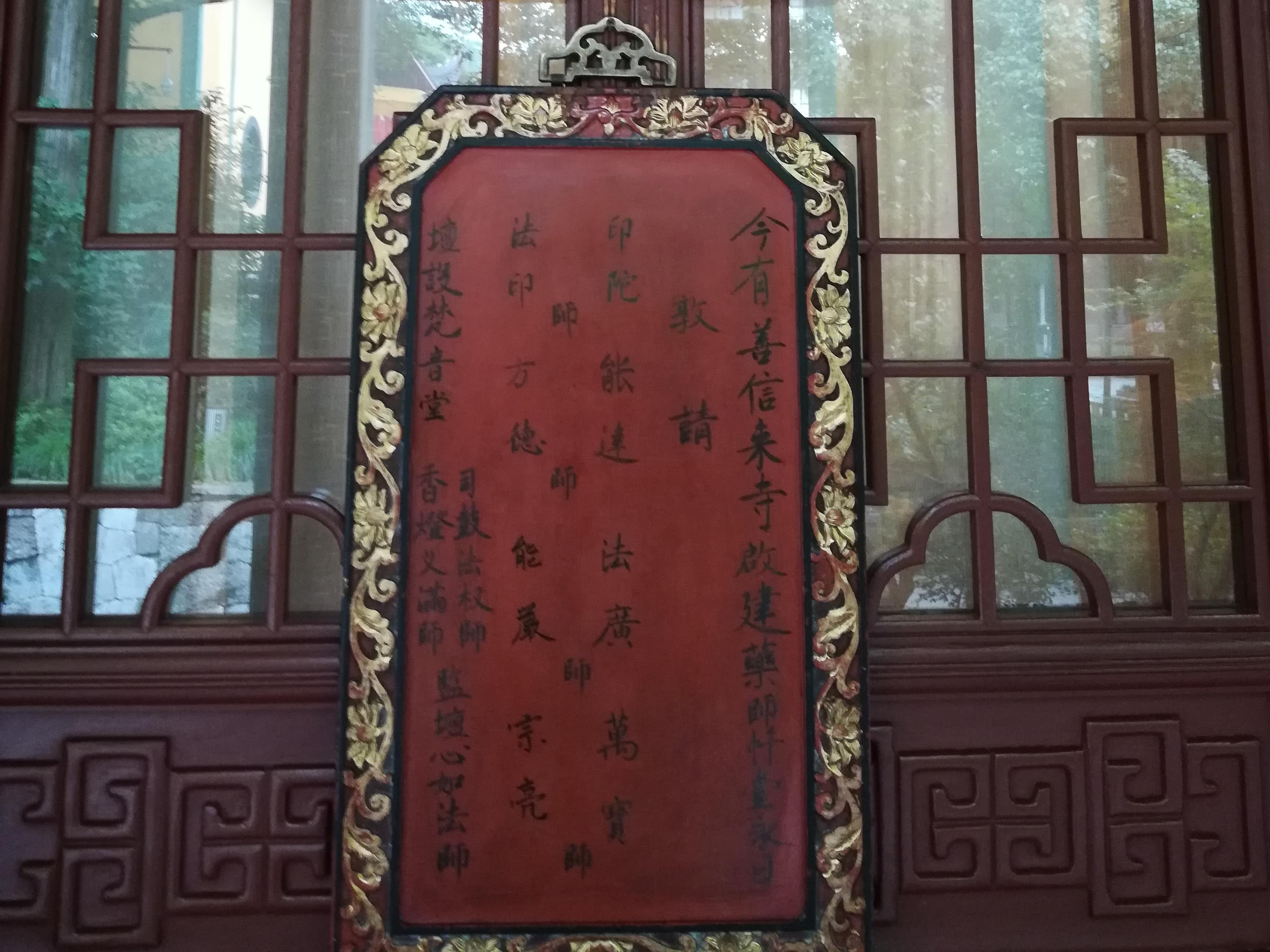 A close-up of Lingyin Temple in Hangzhou, China